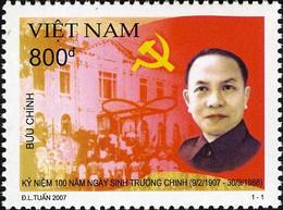 Vietnam 2267/69 Communisme, Politique, Drapeau, Blé, Char - Unclassified