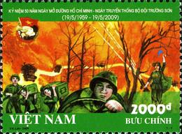 Vietnam 2335 Piste Hô Chi Minh, Armée, Militaire - Unclassified