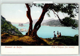 52976351 - Corfu  Kerkyra - Grèce