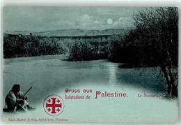 52897801 - Bethlehem - Israele