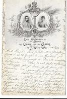 Breslau - Zum Andenken An Den Besuch Des Czaren Und Der Czarin 1896. - Pologne