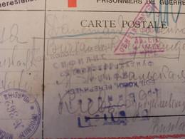 First World War - Old Post Card - 1910s .  Sent From Dermatovenerologic Dispensary - Syphilis Diagnosis - War 1914-18