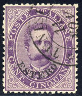 1881/83 - Umberto I -  50 C. Violetto Con Annullo Originale Di Tunisi - Ottima Centratura (Sassone N.16) - Bureaux D'Europe & D'Asie