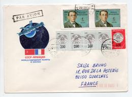 - Lettre MINSK (Biélorussie) Pour SURESNES (France) 26.11.1996 - Bel Affranchissement Philatélique - - Belarus
