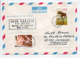- Lettre MINSK (Biélorussie) Pour SURESNES (France) 20.1.1995 - Bel Affranchissement Philatélique - - Belarus