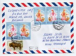 - Lettre MINSK (Biélorussie) Pour BOULOGNE (France) 1.2.1999 - Bel Affranchissement Philatélique - - Belarus