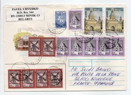 - Lettre MINSK (Biélorussie) Pour BOULOGNE (France) 27.3.1999 - Bel Affranchissement Philatélique - - Belarus