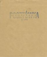 "FLEXI Sheila / Peter Holm "" Le Folklore Américain / Monia "" Pologne - Formati Speciali"