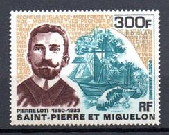 W-17 St.Pierre Et Miquelon PA N° 47 **  A Saisir !!! - Unused Stamps