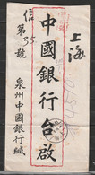 Chine Lettre De CHUANCHOW Pour SHANGHAI 1919 ? Timbres N° 185A Et 190 - 1912-1949 Republik