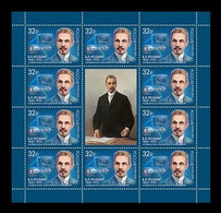 RUSSIE/RUSSIA/RUSSLAND/ROSJA 2019 MI.2689** ,ZAG.2471,YVERT. Inventor In The Field Of Television Boris Rosing MNH ** - Unused Stamps
