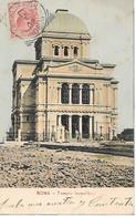 A/ 289          Italie       Roma       Tempio Israelitico - Autres