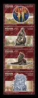 RUSSIE/RUSSIA/RUSSLAND/ROSJA 2019 MI.2702-05** ,ZAG.2488-91,YVERT. Monumental Art Of The Moscow Metro. Sculptures MNH - Unused Stamps