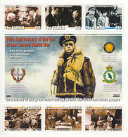 The Gambia  - 60th Anniversary Of The End Of The Second World War  -  6v Sheet  Neuf/Mint MNH - Guerre Mondiale (Seconde)