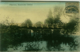 POLAND - Byczyna  / PITSCHEN - RUSSIAN BORDER - STAMP '' COMMISSION DE GOUVERNEMENT - HAUTE SILESIE '' - 1920s (11260) - Polen