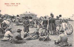 Russia -  OMSK, Kirghiz Native Group At Market - Rusland