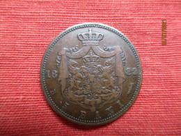 Roumania: 5 Bani 1882 - Roumanie