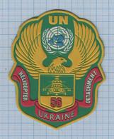 UKRAINE/ Patch Abzeichen Parche Ecusson / Peacekeeping Forces UN. 56 Helicopter Detachment. - Escudos En Tela