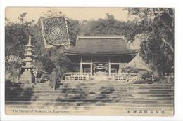 27380 - The Shrine Of Shokuku In Kagoshima - Other