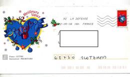 Pap Voeux Flamme Chiffree La Defense  Curiosite - Prêts-à-poster:  Autres (1995-...)