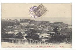27381 - The View Of Hakodate - Other