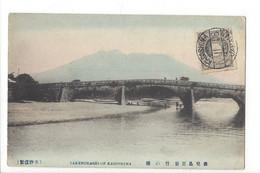 27382 - Takenohashi Of Kagoshima - Other