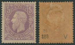 Congo Belge - N°5* Léopold II Charnière Grossière, Beau Centrage + Certificat. - 1884-1894 Precursors & Leopold II