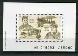 FRANCE 2018 / PA N°82  Feuillet Numéroté Neuf - 1960-.... Mint/hinged