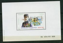 FRANCE 2017 / PA N°81  Feuillet Numéroté Neuf,sous Blister - 1960-.... Mint/hinged