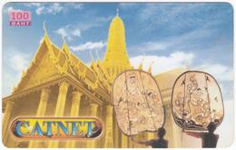 THAILAND I-762 Prepaid Catnet - Religion, Temple - Used - Thaïlande