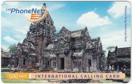 THAILAND I-775 Prepaid PhoneNet - Culture, Ruins - Used - Thaïlande
