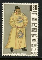 TAIWAN R.O.C. - 1962 $0.80 Scientist. Unused With Small Hinge. MICHEL #470. - Neufs