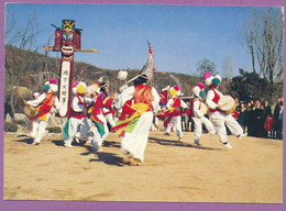 South Korea - An Instrumental Music Of Peasants - Corea Del Sud