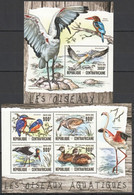 CA016 2016 CENTRAL AFRICA CENTRAFRICAINE FAUNA WATER BIRDS LES OISEAUX AQUATIQUES KB+BL MNH - Marine Web-footed Birds