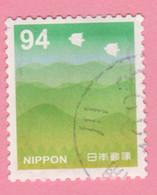 2019 GIAPPONE Auguri Basic Greetings Stamps - 94 Y Usato - Usati