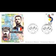 FDC LNF - Entente Cordiale (3657) - 6/4/2004 Paris - 2000-2009