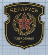 BELARUS / Patch Abzeichen Parche Ecusson / Armed Forces. - Escudos En Tela