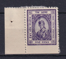 India - Idar: 1944   Maharaja Himmat Singh   SG4    1a    MNH - Idar