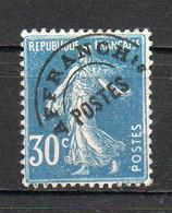 N°60 OBLITERE COTE 70E NET 11E - 1893-1947
