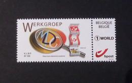 Mystamp Werkgroep MDG World Gegomd - Private Stamps