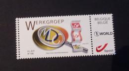 Mystamp Werkgroep MDG World Zelfklevend - Private Stamps