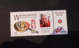 Mystamp Werkgroep MDG 2018 Overlijden Willy - Private Stamps