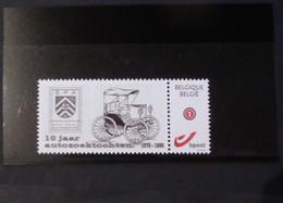 Mystamp DPK 10 Jaar Autozoektochten - Private Stamps