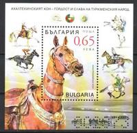 Bulgaria  2019. Fauna. Akhal-Teke Horses. Horse. Equestrian Horse Racing. Animals.  MNH - Nuevos