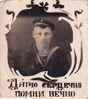 RUSSIA. #5831 PHOTO. SAILOR. BELT. A RED STAR. *** - Andere