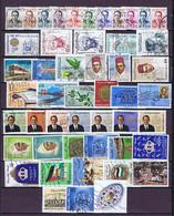 Marokko, Maroc #2: 48 Diff. 1962-2007 Gestempelt, Used - Maroc (1956-...)