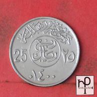 SAUDI ARABIA 25 HALALA 1400 -    KM# 55 - (Nº43941) - Saudi Arabia