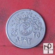 SAUDI ARABIA 25 HALALA 1392 -    KM# 49 - (Nº43942) - Saudi Arabia