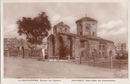 GREECE - Thessaloniki - Salonique - Notre Dame Des Chaudronniers - Greece