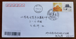 WHO Announced Named New Coronavirus As COVID-19 On 2020-02-11,CN20 Huangshi Fight COVID-19 Propaganda PMK 1st Day Used - Krankheiten